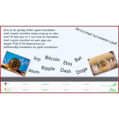 fsdb4003 Crypto cursus